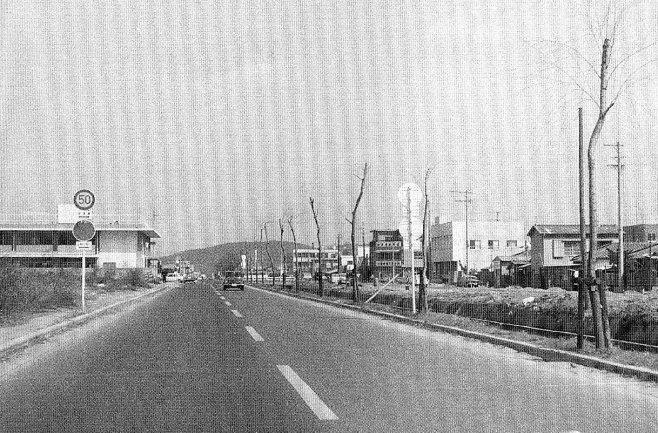 昭和46年の水島郵便局